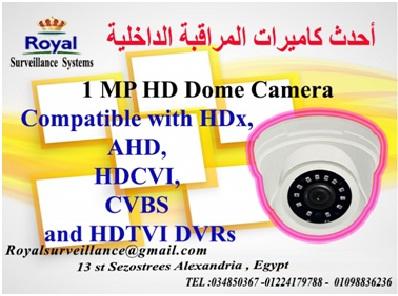 أفضل كاميرا للمراقبة الداخلية   130506479