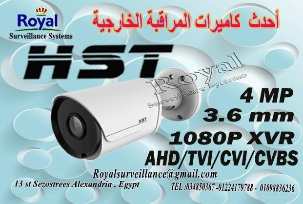 كاميرات مراقبة خارجية  HST 4MP  272652781
