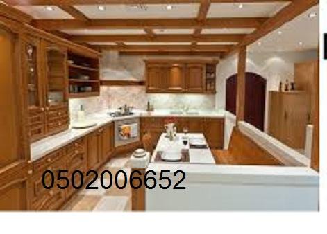 مطابخ فاخره,مطابخ ملكية ,مطابخ حديثة 934320040.jpg