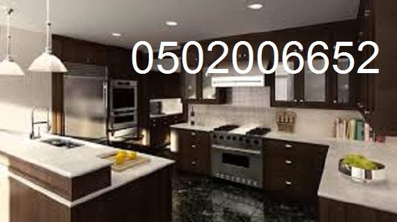 مطابخ فاخره,مطابخ ملكية ,مطابخ حديثة 942633922.jpg