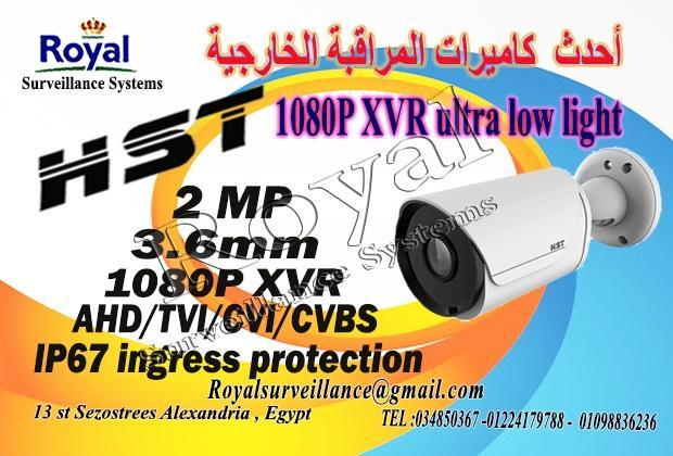 كاميرات مراقبة خارجية  HST Ultra Low Light  810350410