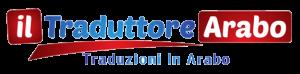 خدمات الترجمة والسياحة والتبادل التجاري و الثقافي بإيطاليا