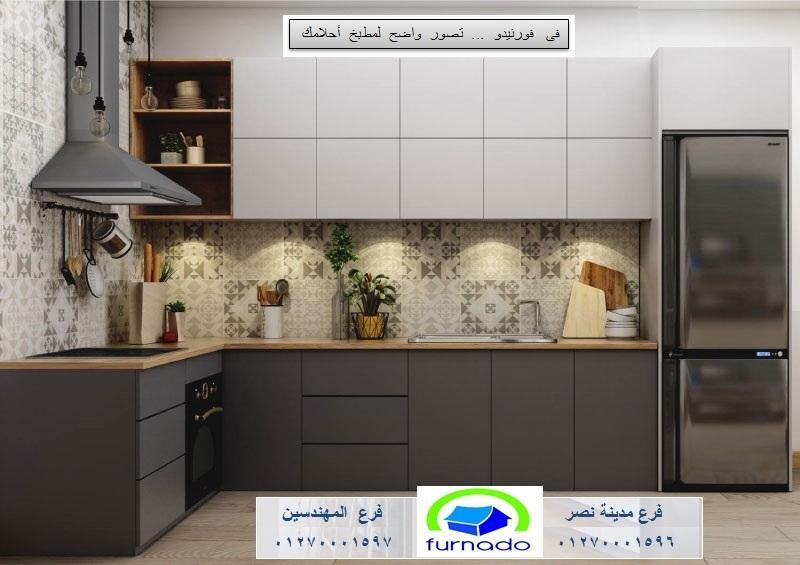 مطابخ عباس العقاد ، فورنيدو / عروض على المطابخ الخشب    01270001596  105962304