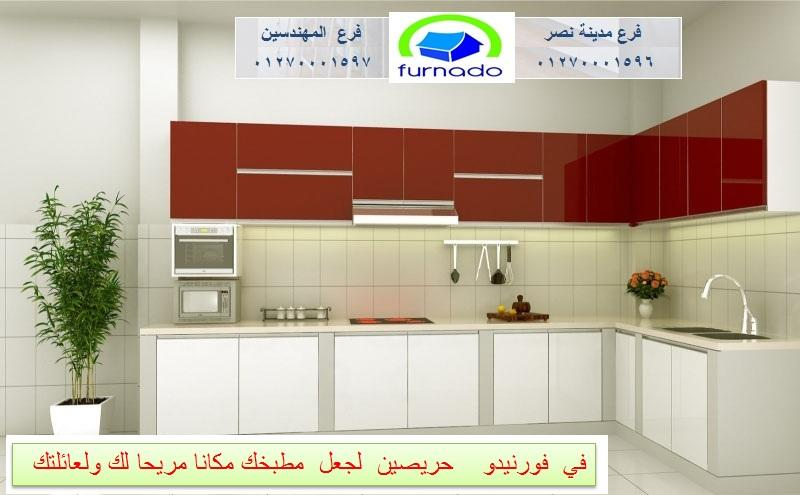 مطابخ بولى لاك /  فورنيدو ، عروض على المطابخ الخشب    01270001597  505290999