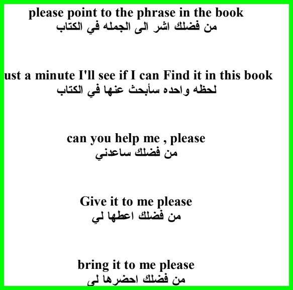 كتاب 100جملة إنجليزية مترجمة للعربية pdf بحجم 400 كيلو بايت 723499171.jpg