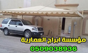 0509038936 488533073.jpg