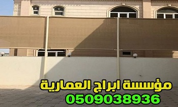 0509038936 911822493.jpg