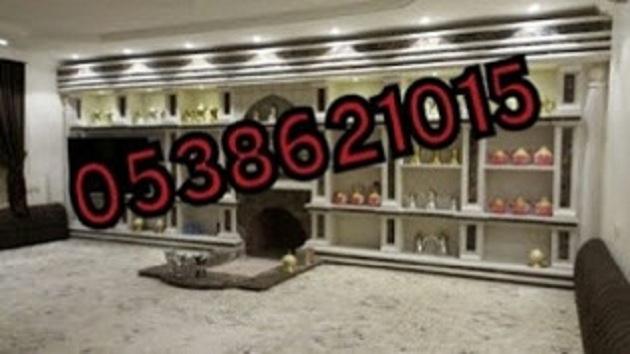 800709556.jpg
