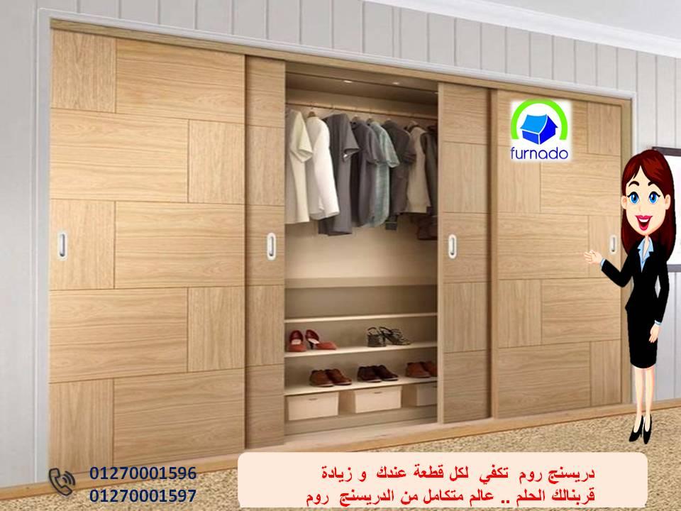 Fashion clothing room / تخفيضات تجنن   01270001597  802318399