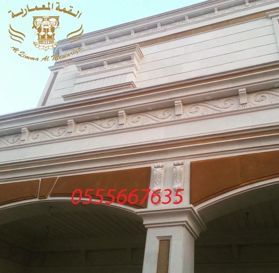 توريد وتركيب واجهات المباني والقصور 0555667635