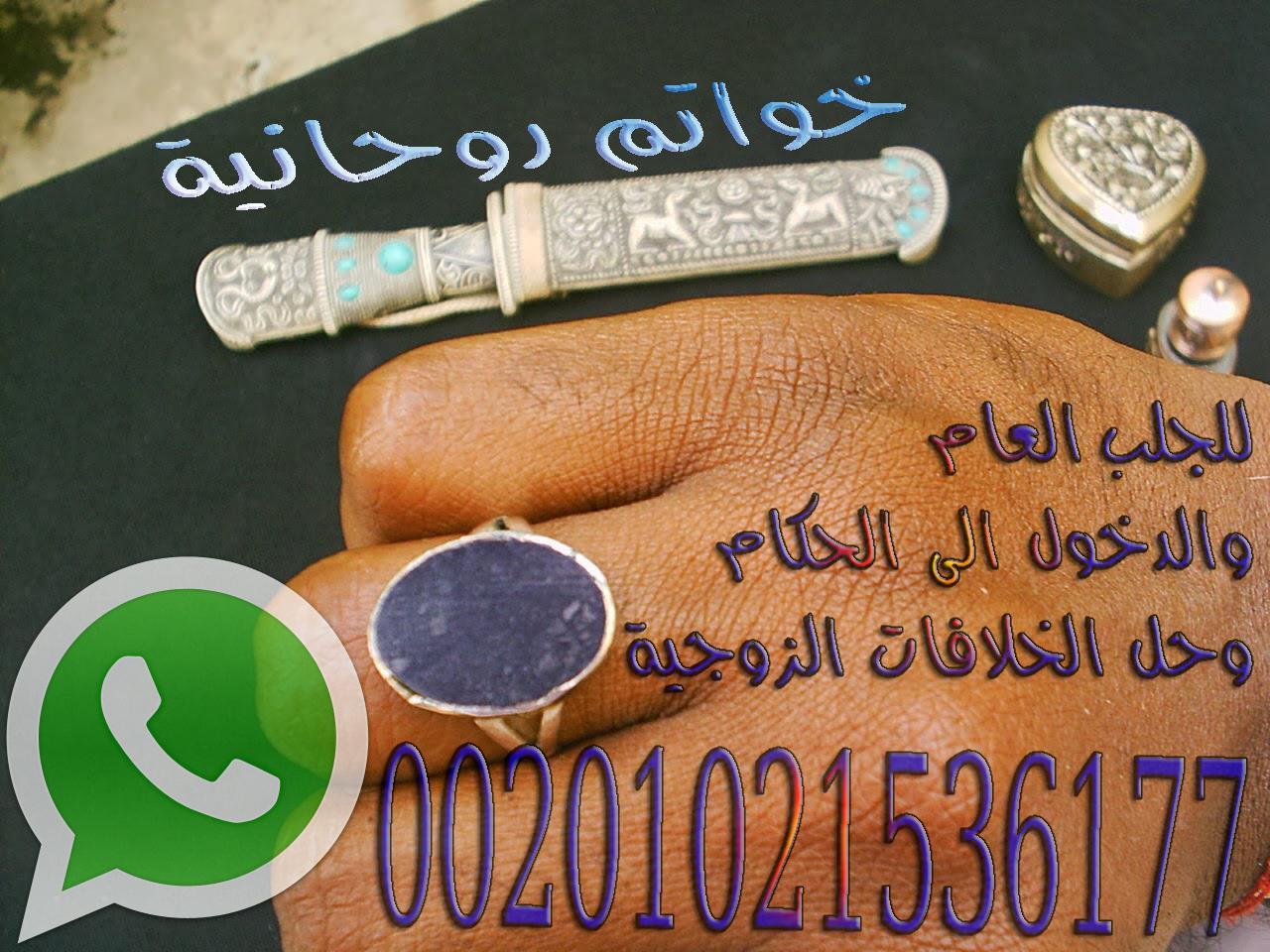 ساعة00201021536177 123541517.jpg