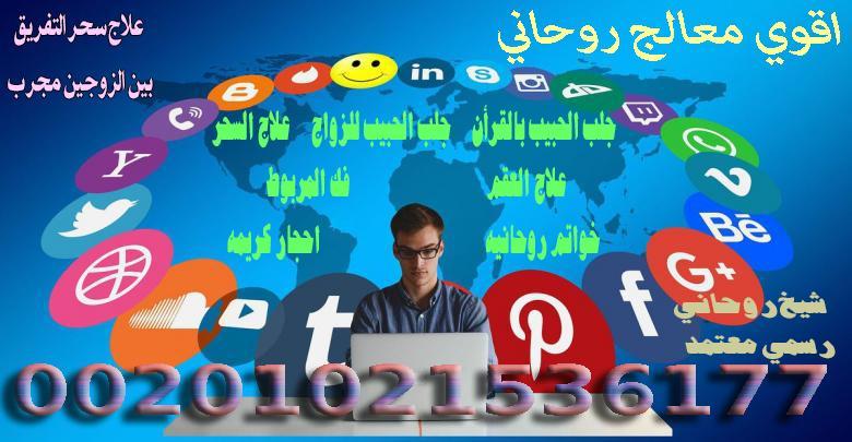 السعودية00201021536177 00201021536177 547666719.jpg