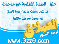 اللهم بلغنا رمضان 623419379