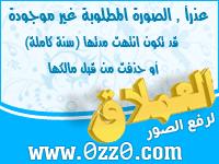 الشيخ أحمد مصطفى