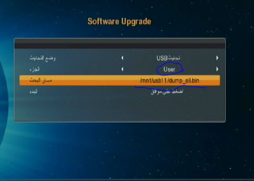 ملف قنوات عربي  لـــــAstra 10000 G HD Mini / 7000 G HD Mini / 9000 G HD Mini / 10000 G Ace HD Mini  561775325