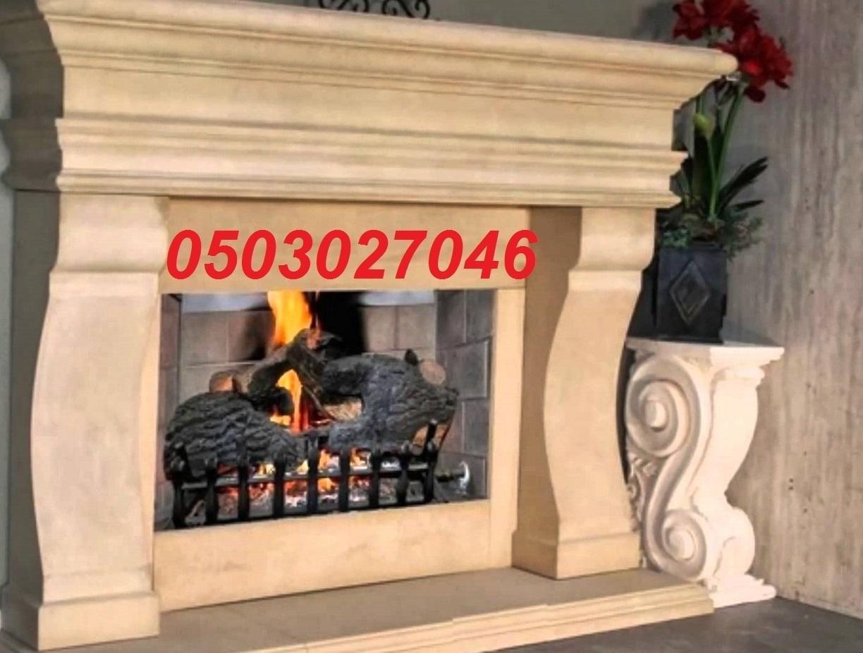 اسعار مشبات ديكورات مشبات 0503027046
