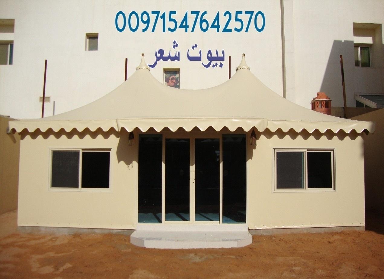تصاميم سواتر مظلات حدائق خشبية 00971547642570