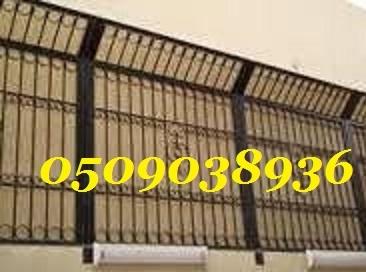 مظلات حدائق منزلية للبيع 0509038936