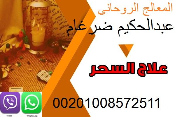 سعودى00201008572511 616365136.jpg