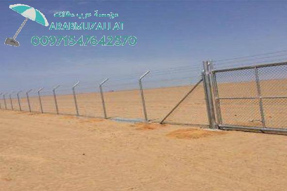اسعار الشبوك في دبي 00971547642570