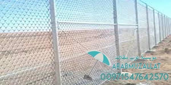 انواع الشبوك واسعارها في دبي 00971547642570 120384376