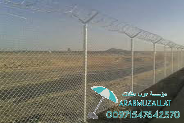 انواع الشبوك واسعارها في دبي 00971547642570 267192663