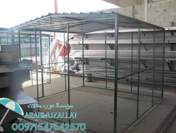 انواع الشبوك واسعارها في دبي 00971547642570 364253963