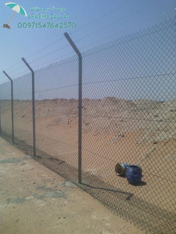 انواع الشبوك واسعارها في دبي 00971547642570 384737080