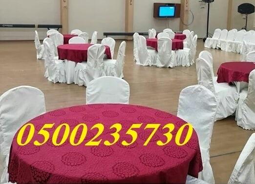 اسعار ايجار الخيمة جلسات عربية 0500235730