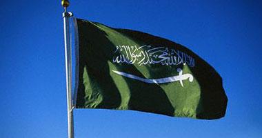 السعودية تروج للسياحة الطائف بـ70 160987108.jpg