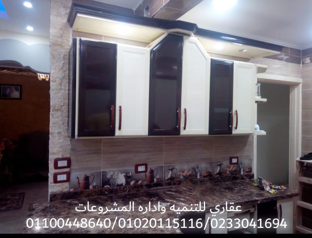 شركه تشطيب في مصر - شركات ديكور ( 01100448640 ) 673485800