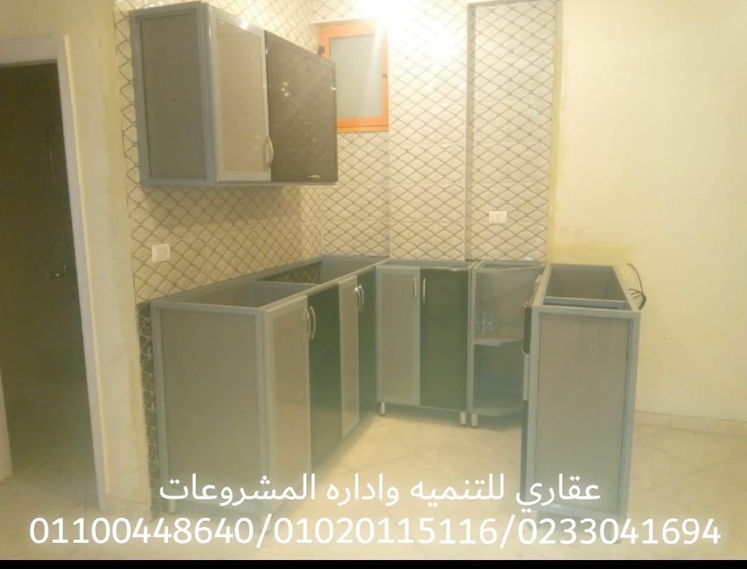 شركه تشطيب في مصر - شركات ديكور ( 01100448640 ) 820319564