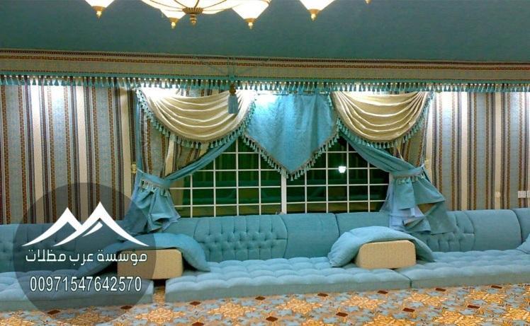 مؤسسة عرب مظلات للمقاولات العامة 00971547642570 194102878