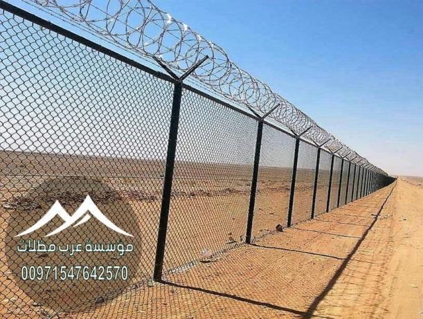 مؤسسة عرب مظلات للمقاولات العامة 00971547642570 263134319