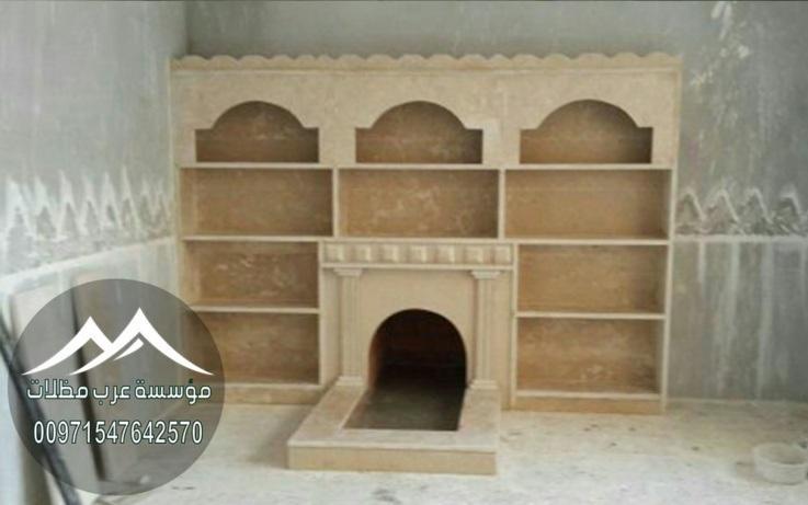 مؤسسة عرب مظلات للمقاولات العامة 00971547642570 348978353