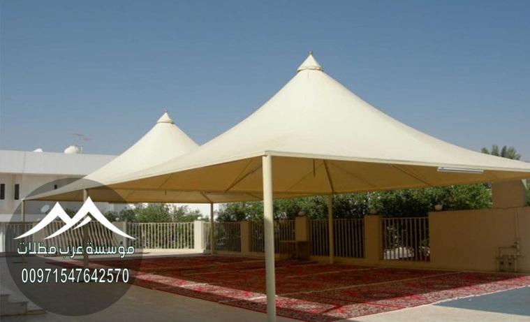 مؤسسة عرب مظلات للمقاولات العامة 00971547642570 544371385