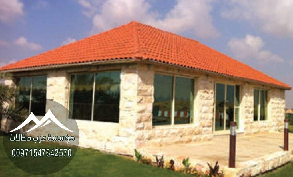 قرميد في دبي 00971547642570 104060889