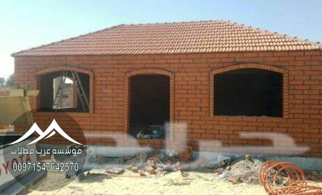 قرميد في دبي 00971547642570 574811801