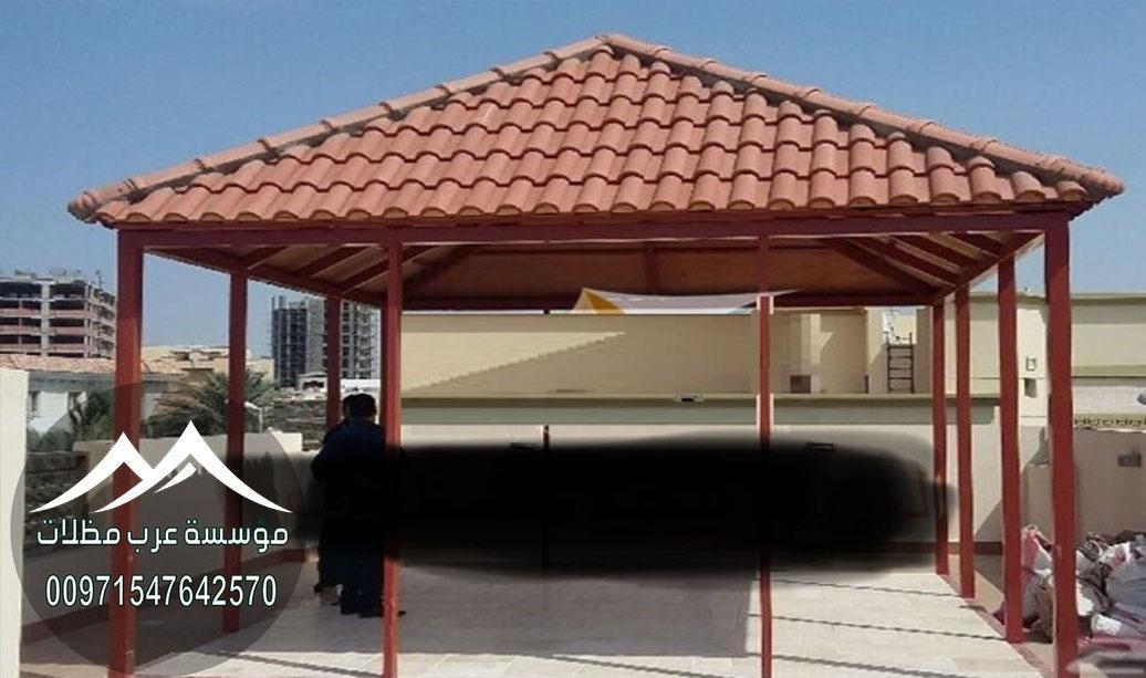 قرميد في دبي 00971547642570 895679115