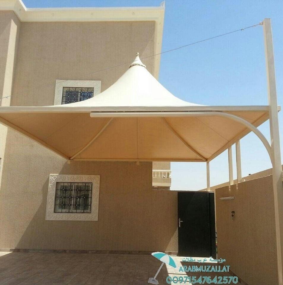 مظلات للبيع في الامارات 00971547642570 121651012