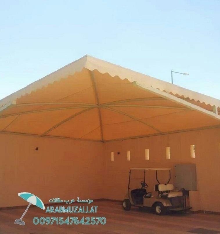 مظلات للبيع في الامارات 00971547642570 233366911