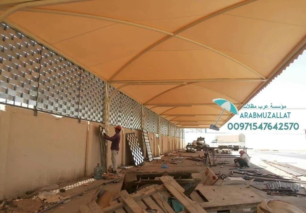 مظلات للبيع في الامارات 00971547642570 295698363