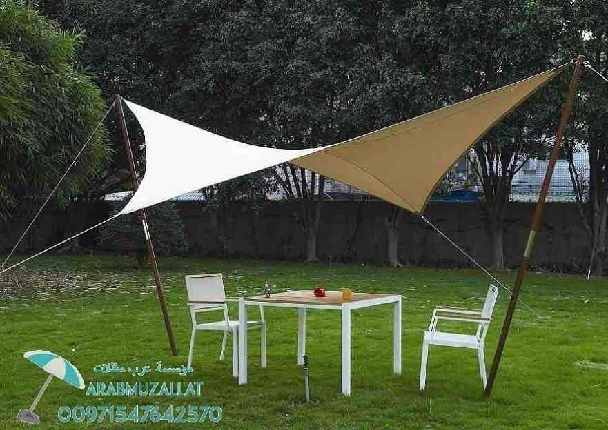 مظلات للبيع في الامارات 00971547642570 569839332