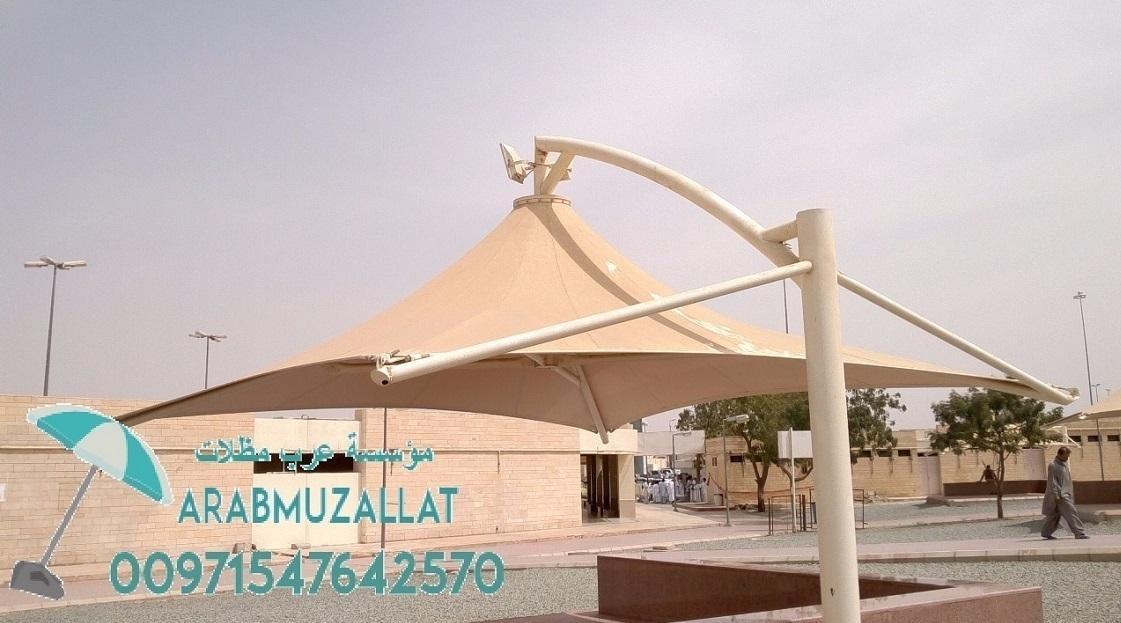 مظلات للبيع في الامارات 00971547642570 706632210