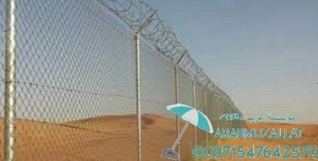 اسعار الشبوك الزراعيه 00971547642570