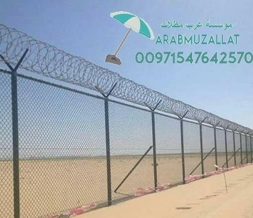 اسعار الشبوك الزراعيه 00971547642570 731593667