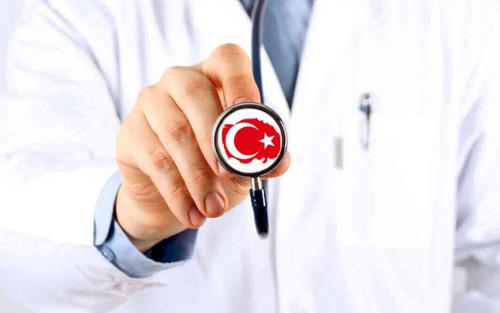 مركز سفر ميديكال للصحة والجمال اسطنبول - تركيا