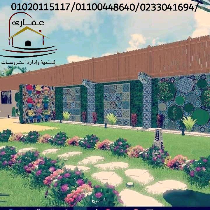 شركة ديكور دهانات - شركة ديكور بالمهندسين (عقارى  01020115117) 599728815