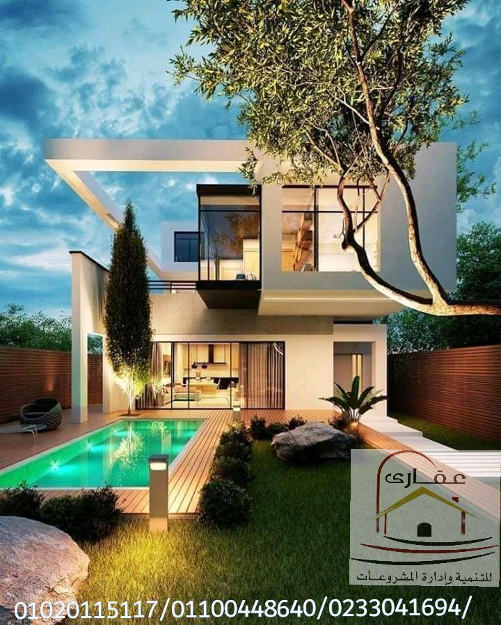 شركة تصميم ديكورات - شركات تشطيب  (عقارى  01020115117 ) 752484582