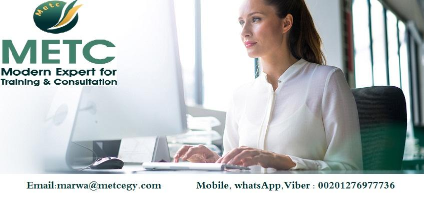 دورات السكرتارية وادارة المكاتب Secretarial and office management courses 2020 593078974